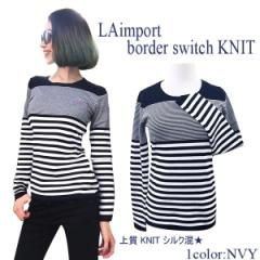 SALE LAimport  Silk×border knit(NVY)