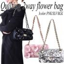 SALE【Black only】Quilting 2way flower bag(PNK/SLV/BLK)