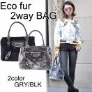 SALE Ecofur 2way bag(GRY/BLK)