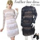 Feather lace dress(BLK/WHT)