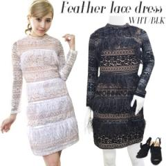 SALE Feather lace dress(BLK/WHT)