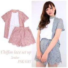 SALE【70%OFF】Chiffon lace set up(PNK/GRY)