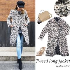 Tweed long jacket(MLT)