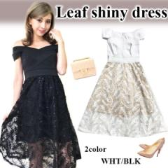 Leaf shiny dress(WHT/BLK)