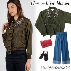 SALE Molly BRACKEN Flower bijou blouson(KHA)