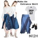 N12H Make An Entrance Skirt(BLU)