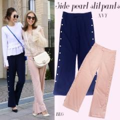NYimport Side pearl slitpants(BEG/NVY)