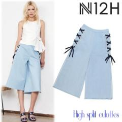 SALE N12H High split culottes(L/BLU)