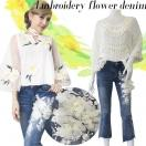 SALE Embroidery flower denim