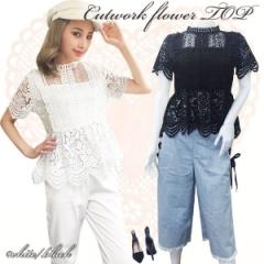 Cutwork flower TOP(WHT/BLK)