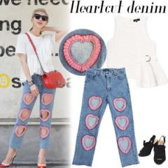 Heart cut denim(BLU)