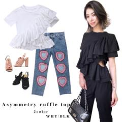 Asymmetry ruffle top(WHT/BLK)