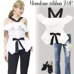 Monotone ribbon top(WHT)