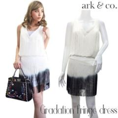 SALE【70%OFF】ark&co. Gradation fringe dress