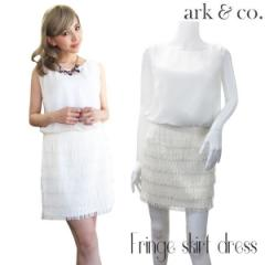 SALE ark&co.  Fringe skirt dress