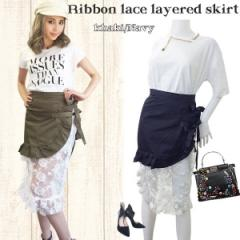Ribbon lace layered skirt(KHA/NVY)