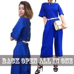 SALE Back open allinone(BLU)