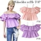 SALE【70%OFF】Offshoulder ruffle top(PNK/PUR)