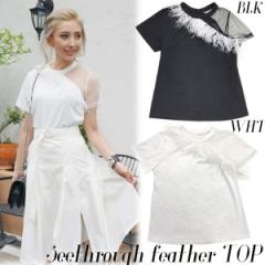 SALE WHTのみ Seethrough feather top(BLK/WHT)