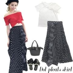 Dot pleats skirt(MLT)
