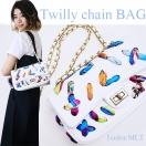 SALE Twilly chain BAG(MLT)