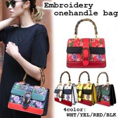 Embroidery onehandle BAG(WHT/YEL/RED/BLK)