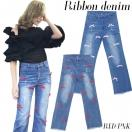 Ribbon denim(RED/PNK)