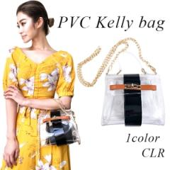 PVC Kelly bag(CLR)
