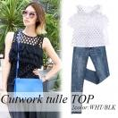 Cutwork tulle TOP(WHT/BLK)