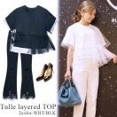 LAST1☆SALE☆【70%OFF】Tulle layered TOP(WHT/BLK)