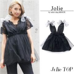 SALE【60%OFF】Julie top(BLK)