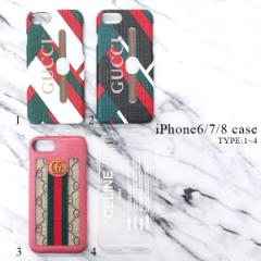 iPhone6/7/8 case(1~4)