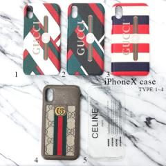 iPhoneX case(1~5)