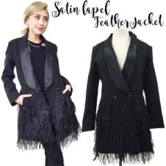 SALE Satin lapel feather jacket(BLK)