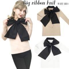 SALE Big ribbon  knit(WHT/BEG)