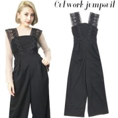 Cutwork jumpsuit(BLK)