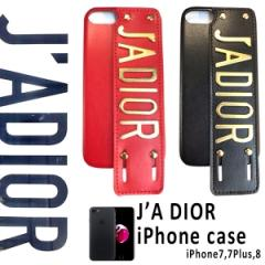 J'A DIOR iPhone case iPhone7,7Plus,8(RED/BLK)