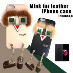 即納 Mink fur leather iPhone case iPhone7,8(BEG/BLK)
