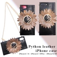 Python leather iPhone case(iPhone6.7.8 / iPhone6.7.8Plus / iPhoneX.XS)
