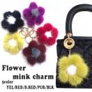 Flower mink charm(YEL/RED/D.RED/PUR/BLK)