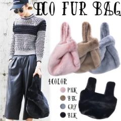 Eco fur BAG(PNK/BEG/GRY/BLK)