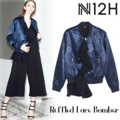 SALE【60%OFF】N12H Ruffled Lace Bomber(NVY)