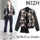SALE N12H Ruffled Lace Bomber(MLT)