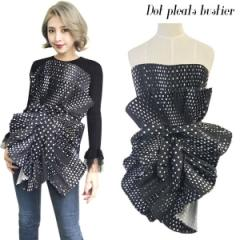 Dot pleats bustier(MLT)