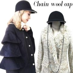 【★】Chain wool cap(BLK)