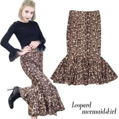 Leopard mermaid skirt(MLT)