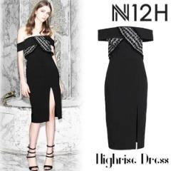 SALE N12H Highrise Dress