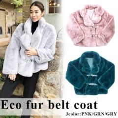 SALE Eco fur belt coat(PNK/GRN/GRY)