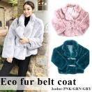 SALE【70%OFF】Eco fur belt coat(PNK/GRN/GRY)