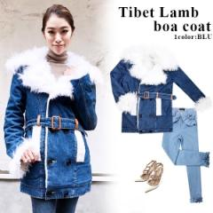 SALE Tibet lamb boa coat(BLU)